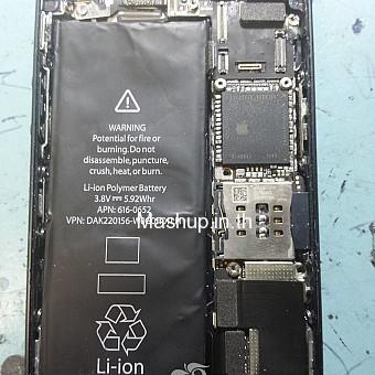 iphone_5s_interior (1)