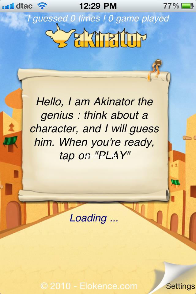 1 ก่อนเริ่มเล่น Akinator