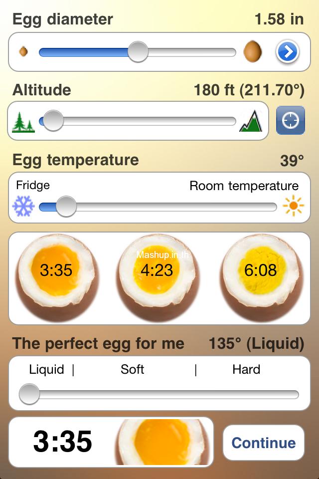 1 ปรับแต่งตัวแปรของไข่ไก่