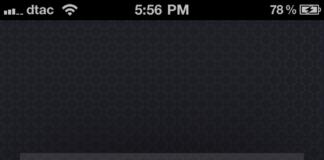 1 หน้าจอหลักของ Apps
