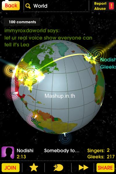 4 ฟังคนทั้งโลกร้องเพลงพร้อมกันผ่าน World
